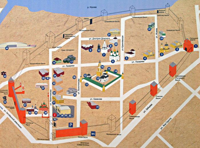 Схема расположения объектов в